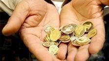 سکه امامی 3 میلیون و 936 هزار تومان شد