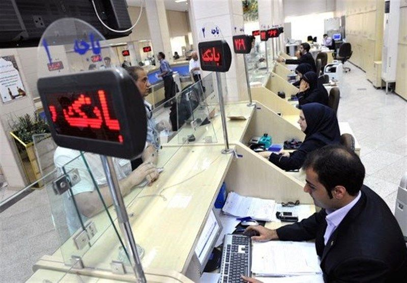 اصلاح قانون بانکداری خلاءهای نظارتی را مسدود میکند