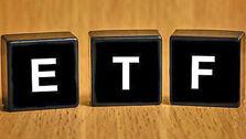 پاسخ به چند سوال در مورد ETF