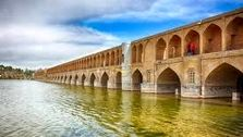بیکاری صفر در شرق اصفهان به دلیل جاری شدن زاینده رود