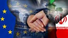 دور جدید مذاکرات نفتی ایران و اروپا آغاز شد