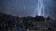 هواشناسی ایران ۹۸/۱۰/۱۴ پیش بینی بارش برف و باران در برخی مناطق کشور/ احتمال بارش باران در تهران