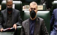 نشست غیرعلنی مجلس با حضور وزیر امور خارجه آغاز شد