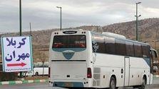 نرخ و شرایط بلیط اتوبوس اربعین اعلام شد