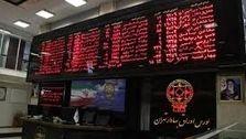 توصیه کارشناسان به سهامداران بورسی