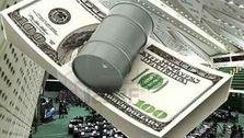 ویژگیهای مهم  بودجه سال آینده کشور/ تلاش برای تحقق درآمدهای نفتی