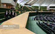 امیدواری رییس صندوق نوآوری به تصویب طرح جهش تولید دانش بنیان در صحن مجلس