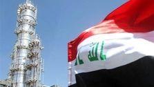 ناآرامیهای عراق تهدید بزرگ بعدی برای بازار جهانی نفت