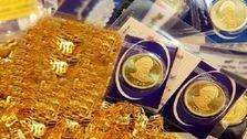 ۲ دلیل اصلی کاهش قیمت طلا و سکه/ سکه ۲۰۰ هزار تومان ارزان شد