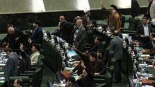 برگزاری جلسه علنی مجلس برای بررسی لایحه CFT