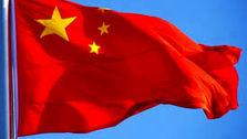 خروج ۹۹ میلیون چینی از فقر مطلق