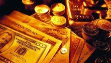 حرکت سینوسی در بازار سکه با کاهش قیمت