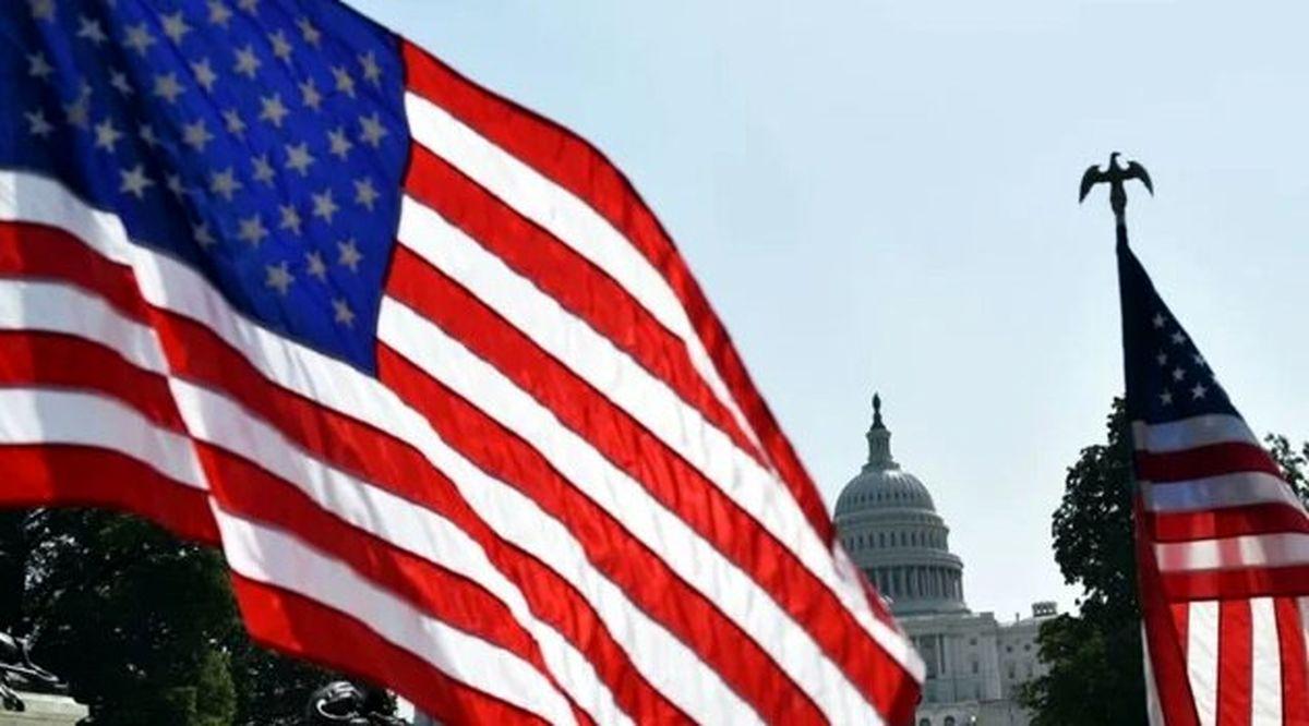 کاهش درآمد آمریکایی ها