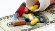 اختصاص 10 میلیارد ریال ارز برای تأمین کالاهای اساسی و دارو