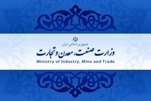 بلاتکلیفی وزارت صمت صدای تولیدکنندگان را درآورد!
