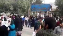 اعتراض در لردگان/ فرمانداری، مرکز بهداشت و دفتر امام جمعه دچار آسیب شدند