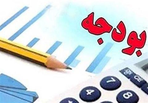 شرط وزارت اقتصاد برای فروش اموال مازاد دولتی