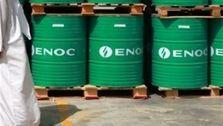عربستان دوباره قیمت نفت را پایین میآورد