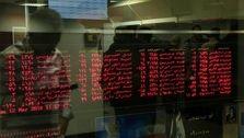 دلیل ریزش بازار سرمایه چه بود؟