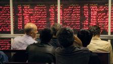نیمی از نمادهای متوقف بورسی بازگشایی شدند