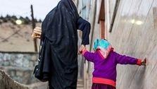 هزینه یک خانوار ۴ نفره در تهران چه مقدار است؟
