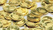 اُفتوخیز قیمت طلا و سکه در بازار