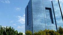 بانک مرکزی بازگشت  ارز حاصل از صادرات را مطالبه کند