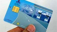 زمان انتظار ۳ ماهه برای صدور کارت سوخت/ درخواست های خرداد ماه در حال انجام است