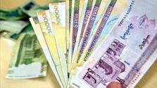 پرداخت تسهیلات در برخی بانکها را متوقف شده است