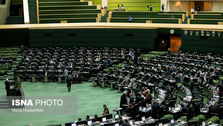 آغاز جلسه علنی مجلس/ سوال از وزیر نفت در دستور