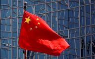 نرخ بیکاری چین بالا ماند