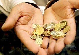 مشکل سکه فروش ها با بانک مرکزی چیست؟