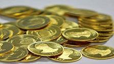 سکه و طلا بر مدار کاهش قیمت