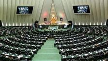 موافقت 6 ماهه برای مسکوت ماندن طرح اصلاح قانون بودجه