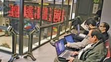 کسب بازدهی معقول در بورس با سرمایهگذاری بلندمدت
