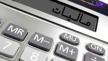 رئیس سازمان امور مالیاتی: همه از مالیات فرار می کنند