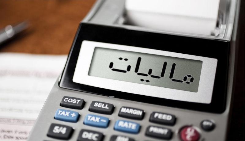 تراکنشهای بانکی بالای ۵ میلیارد تومان در سال مشمول مالیات می شود