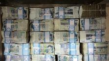 بانک مرکزی اعلام کرد: نقدینگی ۱۶ هزار و ۹۳۸.۴ هزار میلیارد ریال شد