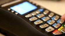 به پرداخت ملت شانزدهمین شرکت پرداخت الکترونیک جهان است