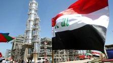 رونمایی ۸ میلیارد دلار قراردادهای انرژی آمریکا با عراق