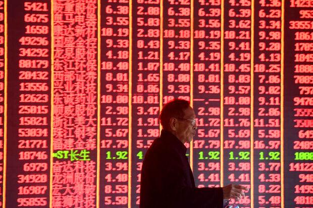 سایه سنگین آشفتگی سیاسی آمریکا بر بازارهای آسیایی