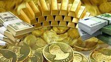 قیمت طلا، سکه و ارز امروز ۹۹/۰۶/۱۱