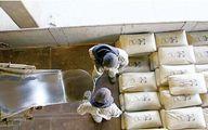 احراز هویت مشتریان سیمان در بورس کالا با کد سجام ابلاغ شد