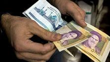 یارانه ۱۲۰ هزار تومانی لغو شد