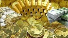 قیمت طلا، قیمت دلار، قیمت سکه و قیمت ارز امروز ۹۸/۰۷/۰۸