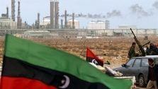 بحران مالی لیبی به خاطر بسته شدن میادین نفتی