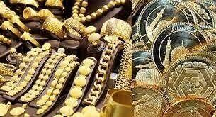 چرایی ارزان نشدن سکه با وجود کاهش قیمت طلای جهانی