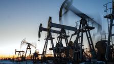 اکتشاف جدید نفتی ایران به ضرر آرامکو عربستان تمام میشود