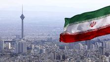 جدیدترین برآورد صندوق بین المللی پول از وضعیت اقتصاد ایران