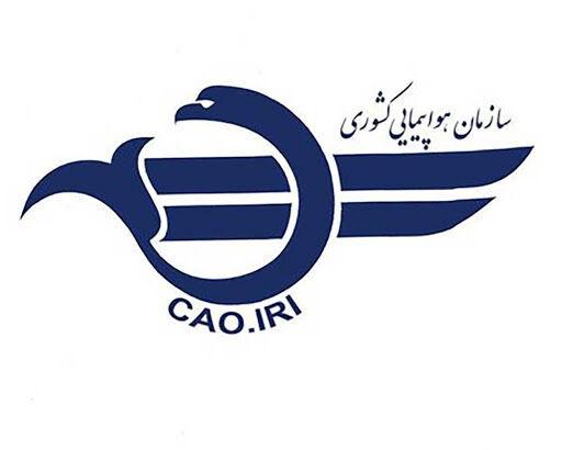 سخنگوی کمیسیون اصل نود: سازمان هواپیمایی متهم ردیف اول ورود کرونا به کشور